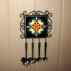 Sunflower Utensil Rack Sacred Geometry Mandala Kaleidoscope Perpetual Hope